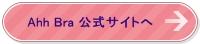 button_0802